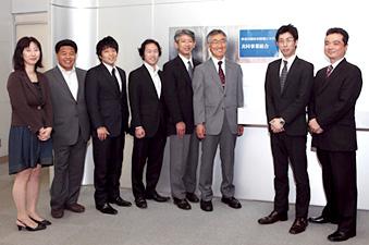 神奈川県町村情報システム共同事業組合様