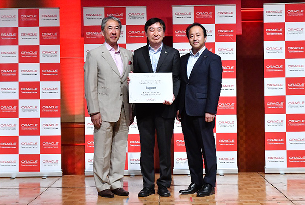 Oracle Excellence Awards 2018表彰式の様子